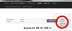 event-menu