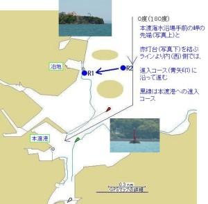 oyazaki-howtocenter